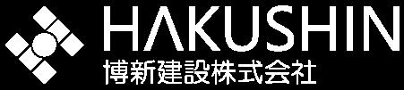 博新建設株式会社 ロゴ